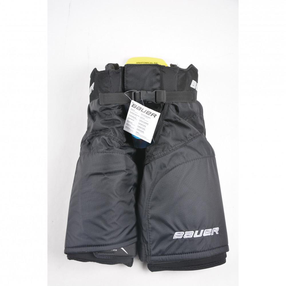 bafa3d29cc3 Bauer Supreme S190 pants - Kiekkobussi - Kierrätä ja säästä