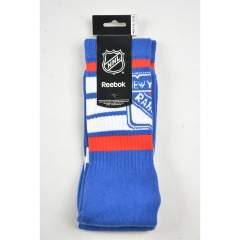 New York Rangers sukka 45